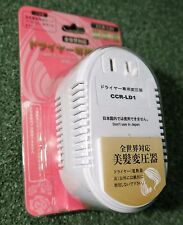 New!! Transformer for Exclusive Use for Japanese Dryer CCR-LD1 F/S With T/N