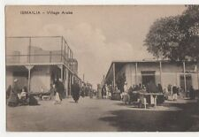 Egypt, Ismailia, Village Arabe Postcard #2, B206