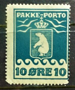 Greenland 1916 Parcel Post 10 ore blue, perf. 11.5 mint some staining on gum
