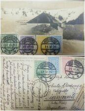 O) 1925 AUSTRIA,  SYMBOLS OF ART AND SCIENCE SCOTT A51-SYMBOLS OF AGRICULTURE SC