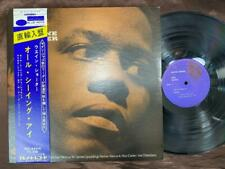 WAYNE SHORTER THE ALL SEEING EYE BLUE NOTE BST 84219 OBI STEREO US VINYL LP