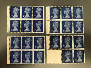 Royal Mail 1971 MNH 4*Bklt Panes of 5/6 SG USB39, 40 & 41 Cat val £40.25