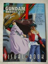 Gundam X Visual Art Book TV Anime AFTER WAR 0015 D Selection Japan Comic Manga