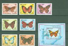 Kambodscha Cambodge 1990 - Schmetterlinge Papillons Falter 1142-48 + Block 176