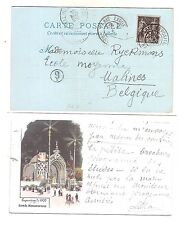 26) 1900 World Exhibition during Olympic Games card cancel Paris Expo RAPP