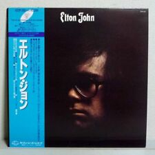ELTON JOHN SAME DJM K22P-202 Japan OBI Vinyl LP w/Sheet