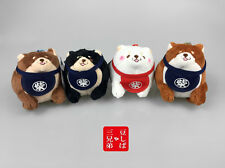 "4''x3"" Amuse Doge Kabosu Shiba Inu Puppy Bag Charm Plush Stuffed SK Japan"