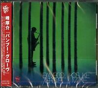 KOSUKE MUNE-BAMBOO GROVE-JAPAN CD F56