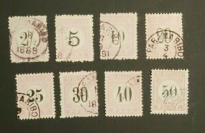 CLASSIC POSTAGE DUES SET 21/2CT-50CT VF USED SURINAME NEDERLAND B98.17 $0.99
