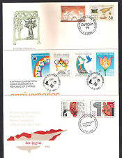 CYPRUS 1994 COMPLETE YEAR COMMEMORATIVE+DEFINITIVE SETS OF/AL+UNOF/CIAL FDC's