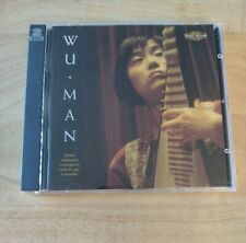 Wu Man: Chinese Traditional & Contemporary Music for Pipa and Ensemble 2-CD
