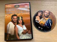 Salomon Y La Regina De Saba DVD Yul Brynner Gina Lollobrigida
