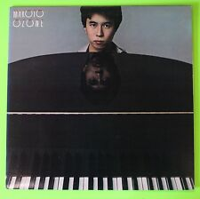 Makoto Ozone Garry Burton Columbia DJ LP 1984