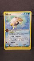 Kabuto 39 Sandstorm Uncommon Pokemon Card Near Mint