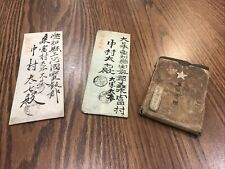 Russo Japanese War Japanese Solider Handwritten Letters & Army Booklet 1905
