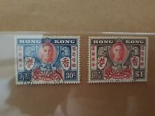 1945 HONG KONG Victory over WWII Used Stamps Clean