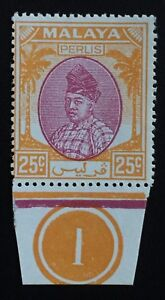 Malaya 1951 PERLIS Raja Syed Putra 25c MNH Margin Plate No1 SG#20 M1955