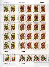 China PRC 2008-2 Woodblock New Year Zhuxian Neujahrsbilder 3932-35 Bogensatz MNH