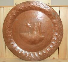 Antique Arabic folk hand made ornate copper wall hanging plate
