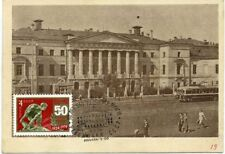 1947 Museum of October Revolution 50th ann. Moscow  Maxicard Russian postcard