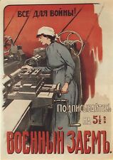 Russian World War 1 Poster Woman Machinist Industry Worker 11x8 Inches Reprint
