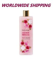 Bodycology Coconut Hibiscus Body Wash & Bubble Bath 16 Fl Oz WORLDWIDE SHIPPING