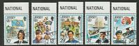 JERSEY 1985 INTERNATIONAL YOUTH YEAR SET OF ALL 5 COMMEMORATIVE STAMPS FINE USED