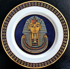 Gorham Treasures Of The Mask Of Tutankhamun Ghent Collectors Plate 1978 #1734