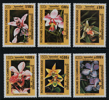 Cambodia 1889-95 MNH Flowers, Orchids