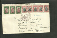 BULGARIA 1929 COVER TO USA W/SEAL ON THE BACK, VF