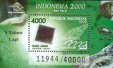 Indonesia #1851A Gemstones - Javan Jade MNH CV$12