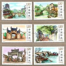 China 2016-12 中國古鎮 II Ancient Town of China II Stamps
