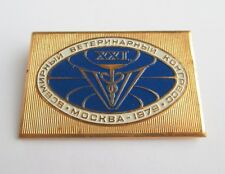 1979 VINTAGE COLD WAR ERA WORLD VETERINARY MEDICINE CONGRESS MOSCOW PIN BADGE RR