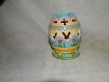 Vintage, Plastic, Decorated With Bunnies & Flower Design, Egg
