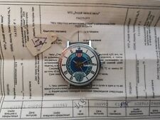 1992 YEAR RUSSIAN USSR WATCH SLAVA VICTORIA SOVIET NOS NEW OLD STOCK Serviced