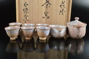 #6726: Japanese Hagi-ware White glaze Sencha TEAPOT YUSAMASHI CUPS w/signed box