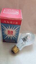 VINTAGE SOVIET RUSSIAN LAMP SOUVENIR SPACE SPUTNIK MONUMENT ROCKET