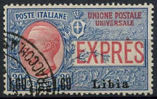 Libya Italian Colony 1922 SG#E41, 1L60 On 30c Express Letter Stamp Used #A92567
