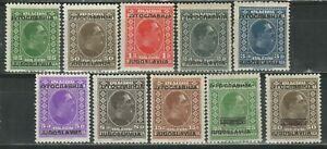 Yugoslavia Kingdom 1933/34 ☀ King Alexander - lot ☀ MLH*