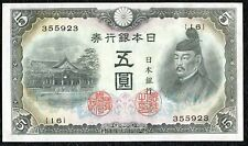 Japan 1945 ND 5 Yen  Circulated Banknote - Excellent Condition