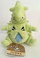 Pokemon Center Japan Official TYRANITAR Fit Plush  MINT USA Seller Fast Shipping