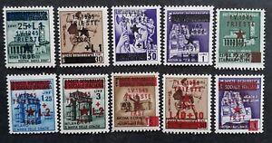"SCARCE 1945- Istria (Slovenia) lot of Italian postage stamps ""Trieste"" O/P Mint"