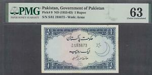Government of Pakistan 1 Rupee P-9 ND 1953-63)  PMG 63