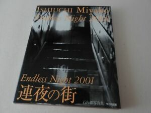 024 Miyako Ishiuchi 6 - Endless night 2001 / Japan Fotographie
