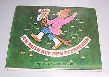 Pop Up Bilderbuch Ich reite auf dem Pferdchen Malysch Moskau Verlag um 1970 / 80