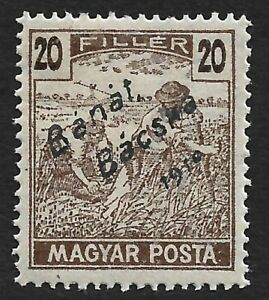 Hungary 1919 Scott #10N23 MH