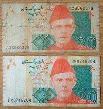 PAKISTAN PAIR OF 2011 & 2012 VERY COLLECTABLE CIRCULATED TWENTY RUPEE BANKNOTES