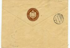 GERMAN EAST AFRICA [X]  OFFICIAL ENVELOPE FROM THE GERMAN COLONIAL OFFICE, USED