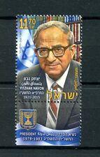 Israel 2016 MNH President Yitzhak Navon 1921-2015 1v Set Presidents Stamps