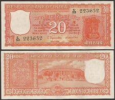★★  E3 ~ 20 Rupees S. Jagannathan ~ 3rd Issue ~ UNC ~ Parliament House ★★